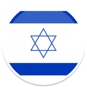 kisspng blue angle area text israel 5ab0d7e0146667.1509794015215390400836